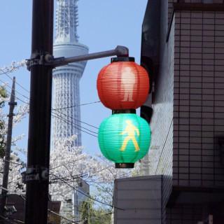 提灯信号機A2