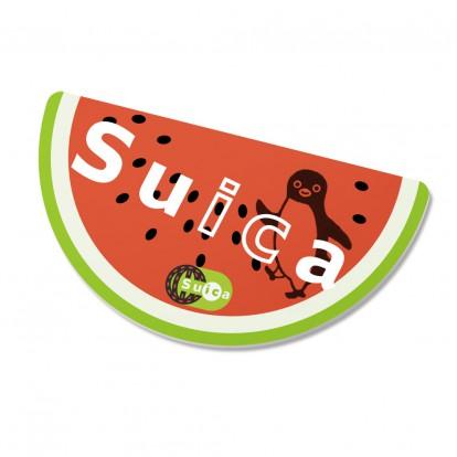 SuicaB