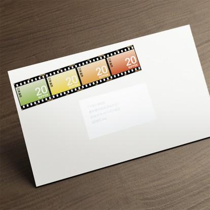 フィルム切手3