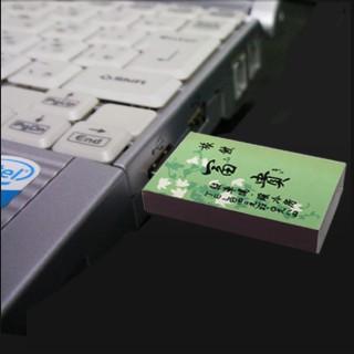 USB-Matchbox2