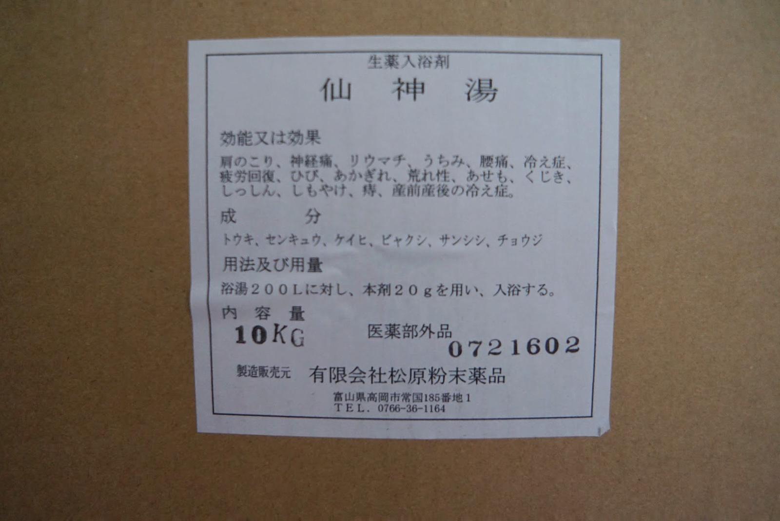 senzoku(1)