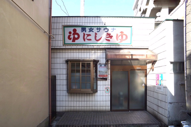 senzoku1