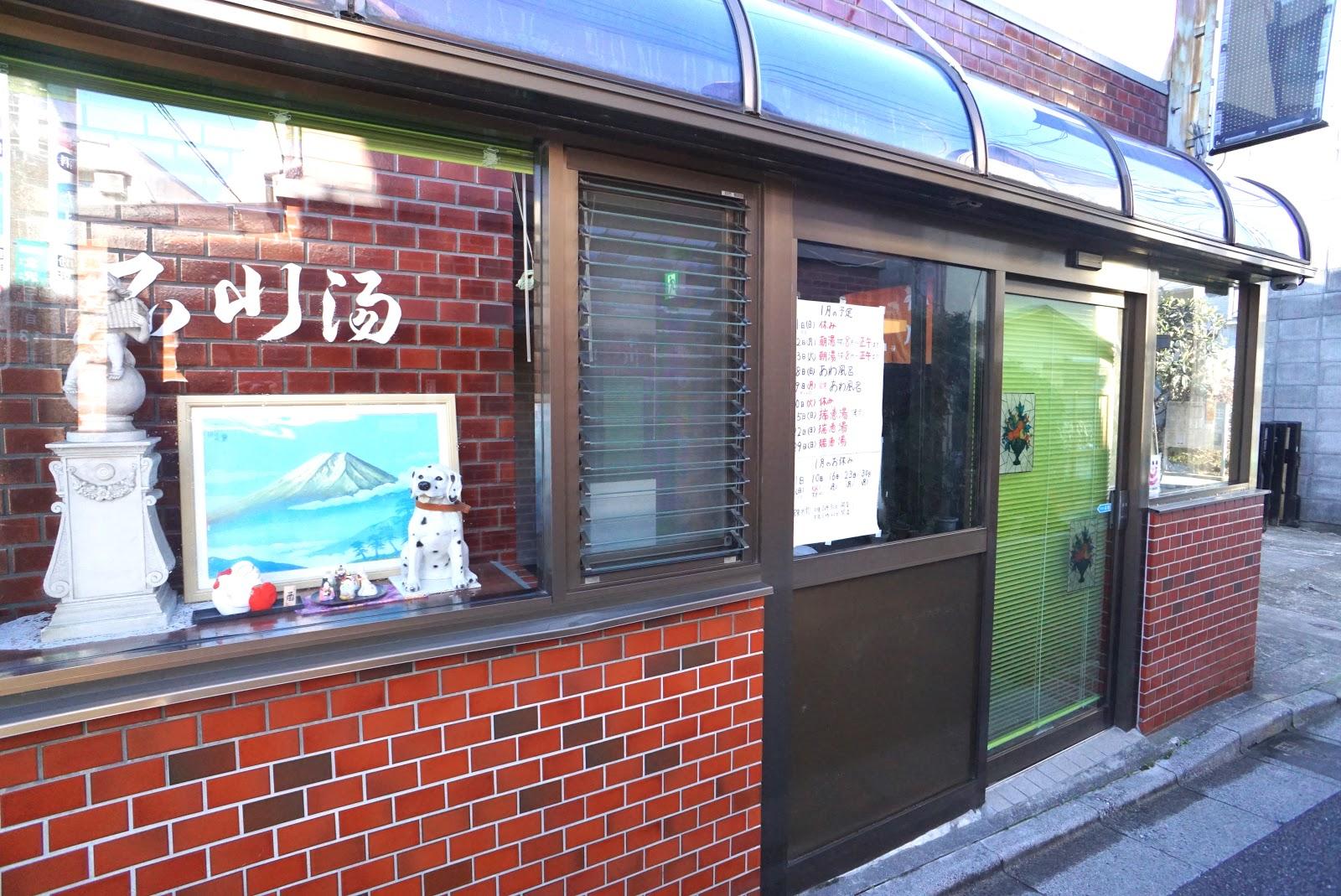 higashikitazawa1