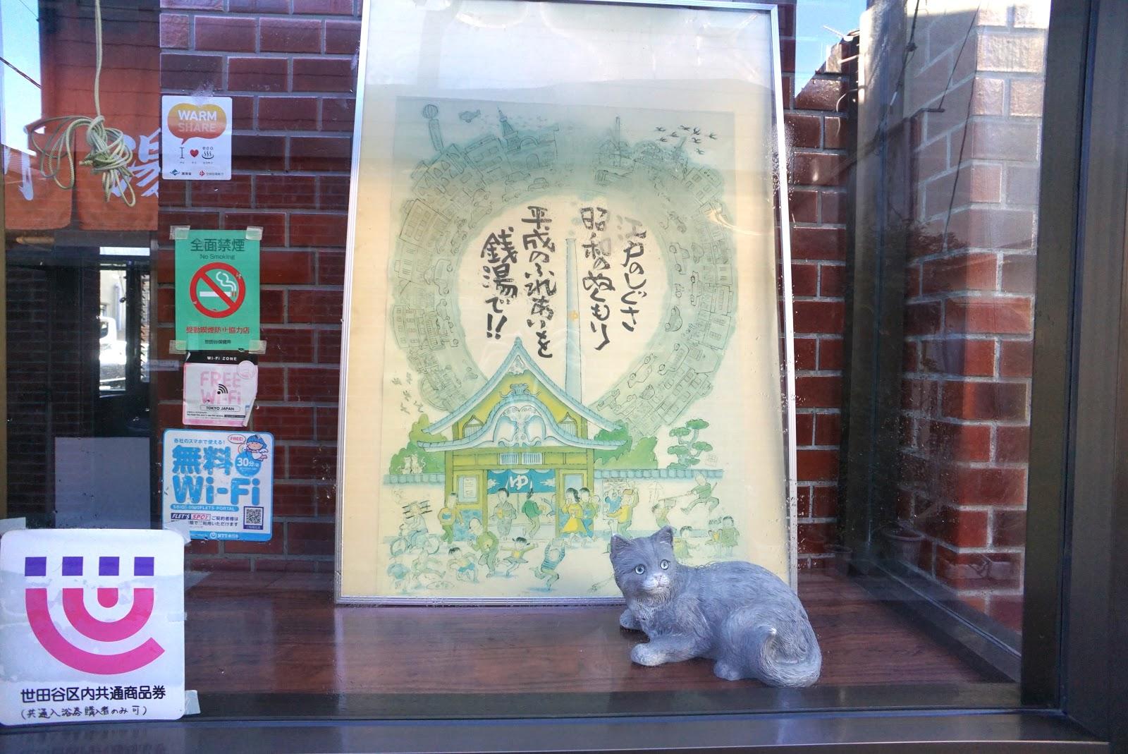 higashikitazawa13