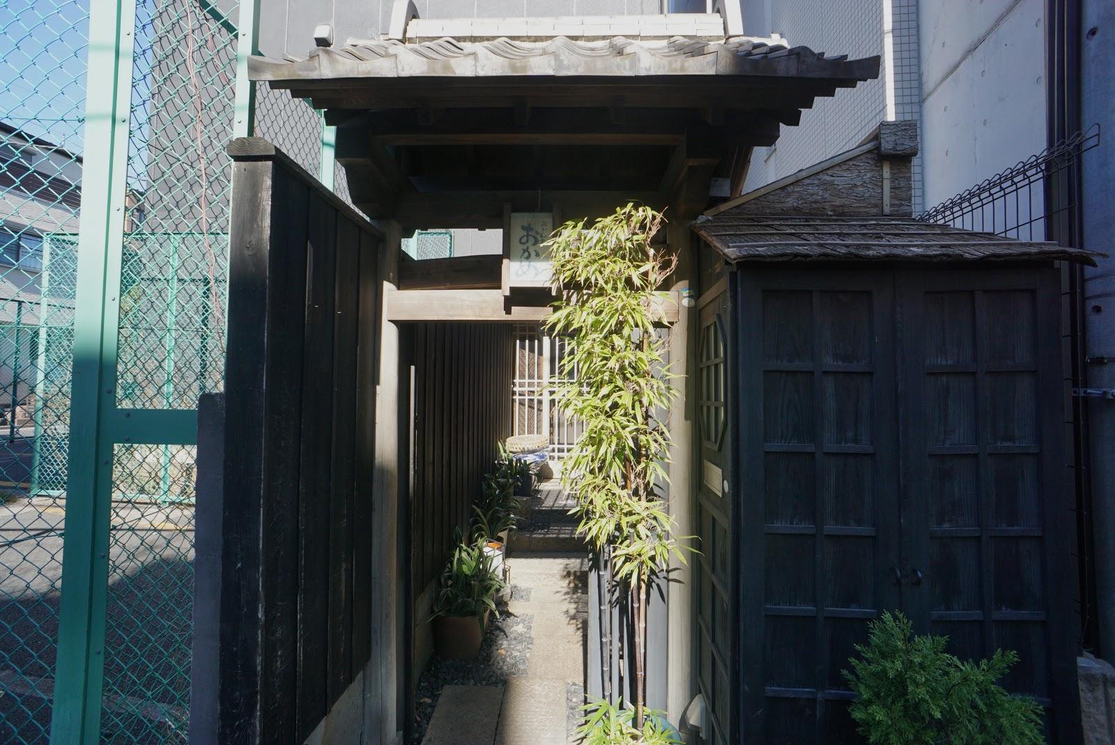 higashikitazawa15