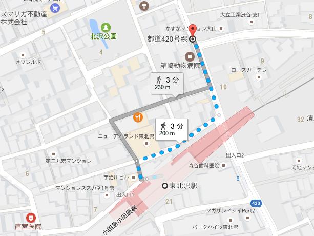 higashikitazawa18