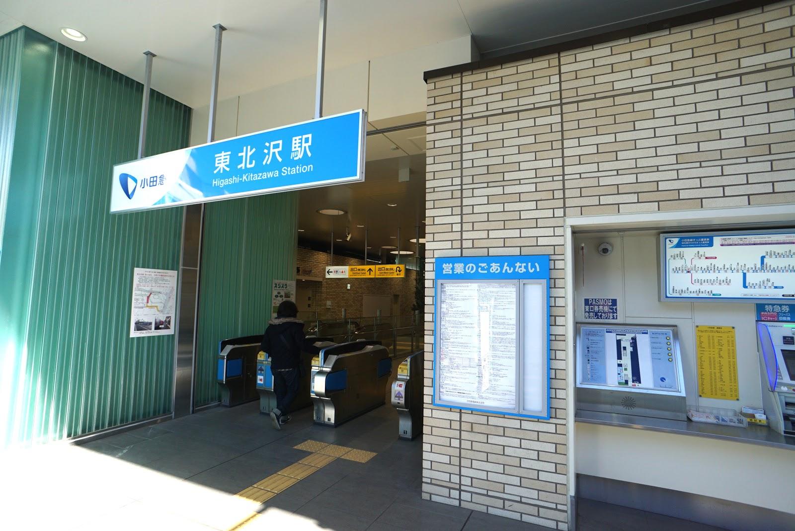 higashikitazawa22
