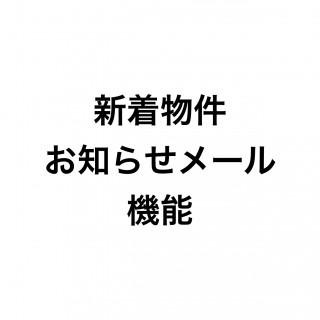 第11期半期納会_20191027.key