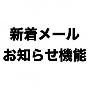スクリーンショット 2019-10-01 14.43.35
